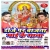 Listen to Bhakti Ba Sabhe Magan from Dj Par Bajata Maai Ke Gana