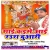 Listen to Mai Kaise Aai Raur Duari from Mai Kaise Aai Raura Duari