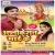 Listen to Aail Navratar Ke Din from Apllication Mai Ke