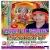 Listen to Kari Kaise Bidai from Sajal Ba Darbar Sherawali Ke