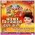 Listen to Baba Vishwakarma Daya Kari from Baba Vishwakarma Daya Kari