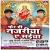 Listen to Dar Lage Choti Katwa Se from Ferdi Najariya A Maiya