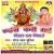 Listen to Bhawe Na Chameli from Kaise Kari Mai Tohar Ham Vidai