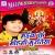 Listen to Gaiya Aaise Katai T Mai from Maiya Ke Mohani Murtiya