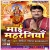 Listen to Chandan Ke Palana from Maai Maharaniya