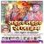 Listen to Kahawa Ropab Adhaul Pholawa from Maihar Naihar Se Jaim