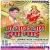 Listen to Aail Navrat Rat Jahiya from Ghare Aawa Tari Durga Mai