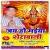 Listen to Maai Ke Duari from Jai Ho Maiya Sherawali