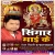 Listen to Chait Kunwarawa from Singar Mai Ke