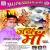 Listen to Mai Kalkkta Se Aa Gaili Thawe Ho from Jai Maa