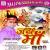 Listen to Chhodi Hamani Ke Jatadu Mai from Jai Maa