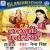 Listen to Mahiya Ba Sabka Se Bhari from Lalki Chunariya