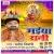 Listen to Aaja Maa Sherawali from Maiya Rani