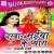 Listen to Darbar Maiya Ke Pyara from Darbar Maiya Ke Pyara
