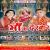 Listen to Tere Dar Pe Jyoti Jalayenge Ham from Ma Ka Darbar