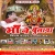 Listen to Aayaa Hoon Tere Darbaar from Maa Ne Bulaya