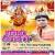 Listen to Namiya Ke Dhadhiya Maiya from Ashirwad Sherawali Ke