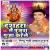 Listen to Maiya Ji Ke Paiya from Dashahara Me Pujawa Puja Karele