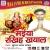 Mathwa Par Dhake Jhijhiya songs