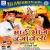 Listen to Lali Lali Doliya Me from Mai Bhag Jagaveli