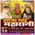 Listen to Aitu Anhanawa Saato Bahiniya from Aaja Maai Mahrani