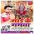 Listen to Suraj Doob Gaaile from Maai Ke Mamta