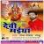 Listen to Manwa Na Laage Maai Ji Ke Bina from Devi Maiya