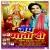 Listen to Aawa A Maai Sewaka Duwar from Jai Mata Di