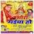 Listen to Ma Mujhe Banduk Thama De from Mori Maiya Ho