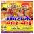 Listen to Maai Bas Pyar Chahi Ho from Achara Ke Pyar Mai