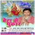 Listen to Bhagiya Jagada Maai from Beta Ke Pukar