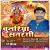 Listen to Maai Darbaar Ho from Chunariya Satrangi