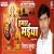 Listen to Kekra Khatir Bhukhal Badu from Hamar Maiya