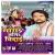 Listen to Ago Laaidalavangiya from Maanga Jani Vidai