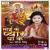 Listen to Jhar Jhar Aakhiya from Mai Ke Pyar Pa Ke