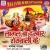 Chadhate Kuwar Mai songs