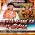 Listen to Chunari Liyay Da Ye Saiya from Chunari Mangai Da A Saiya