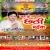 Listen to Araghiya Ke Der Bhail from Jai Ho Chhathi Maiya