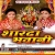 Listen to Shardha Bhawani Gayi Tohro Bhajaniya Final from Sharda Bhawani