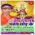 Listen to Baate Betawa Tohar Sima Pa from Aa Gaili Parwat Chhod Ke