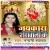 Listen to Maai Ke Jagawe Le Maliniya from Jaikara Sherwali Ke