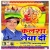 Listen to Na Kalsha Leaini Ji from Kalsha Leya Di