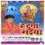 Listen to Singar Sajal Mai Ke from He Durga Maiya