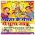 Listen to Aili Sherawali from Maihar Ke Mela Me Bhula Jaibu