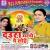 Listen to Araghiya Leli Dinanath Jaldi Ugi Ganga Ghath from Daura Mathe Pe Sohe