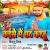 Listen to Kaise Me Chhat Karbu from Kaise Me Chhat Karbu