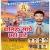 Listen to Chhati Mai Ke from Chaliha Sathe Chhathi Ghate