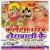Listen to Angana Lipaib Chauka from Kalsha Dharam Sherawali Ke