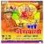 Listen to Kare Sab Maai Ke Pujanwa from Ma Sherawali