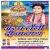 Listen to Tf Se Chhuti Leke Aaja Saiya from Aragh Leli Dinanath